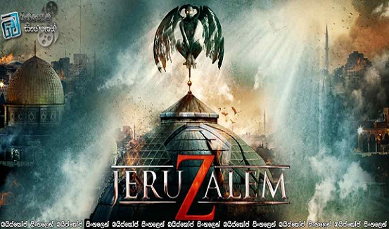 Jeruzalem 2015 English Movie 720p BRRip Dwonload