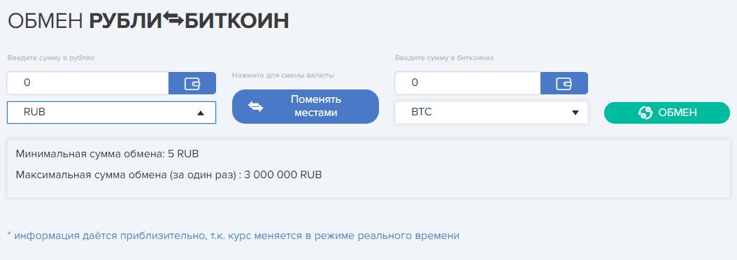 Функция обмена валют