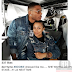Nelly shares cute photo with his bae, Shantel Jackson