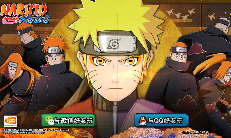 Android Games Download: Naruto Mobile Fighter apk (Japanese