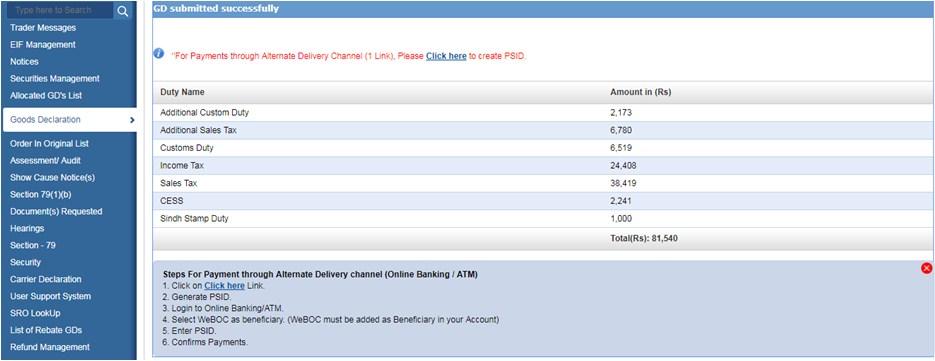 WeBOC E-Payment Details Page