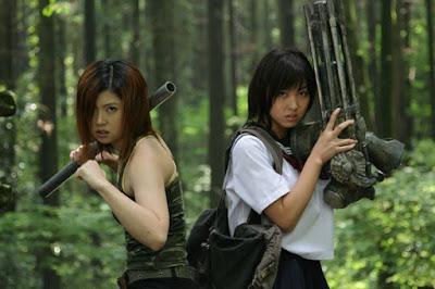 The Machine Girl Asami Minase Yashiro Image 1