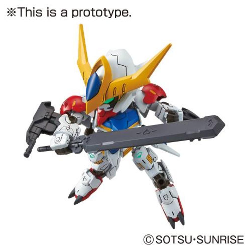 SD Ex standard Gundam Barbatos Lupus - Release Info
