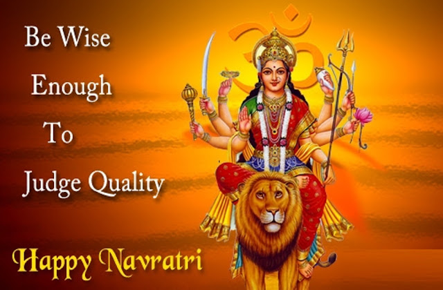 Navratri SMS in English
