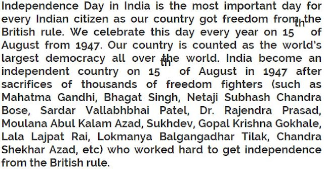Independence Day Essay 2017
