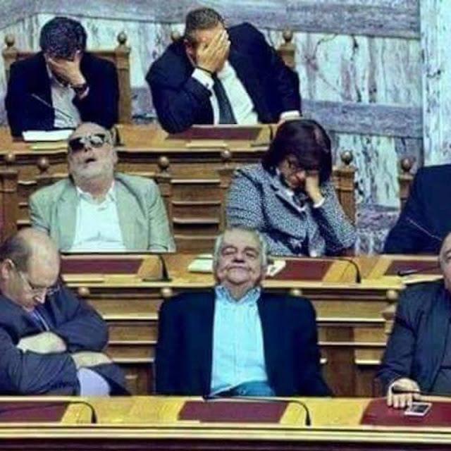 Εσύ στη Βουλή, θα πάρεις την «μεγάλη απόφαση»;