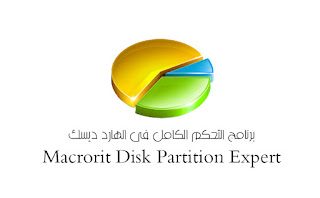 Macrorit Disk Partition Expert Pro Free License