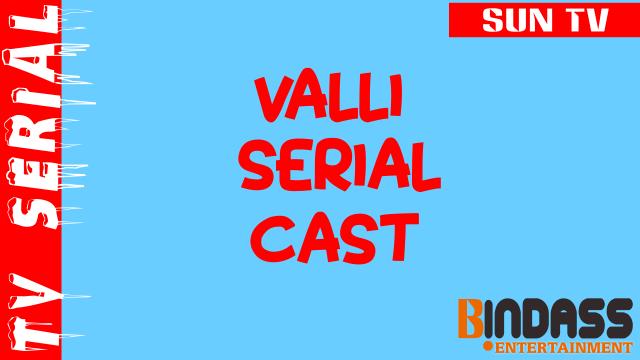 valli-serial-cast