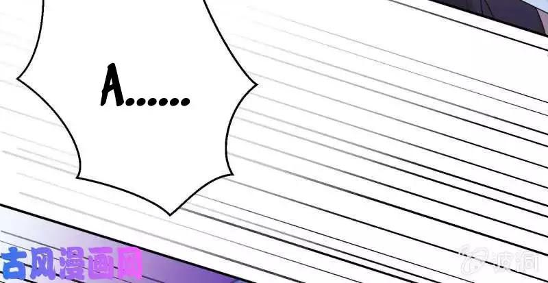 Phượng Khởi Hoa Tàng chap 58 - Trang 47