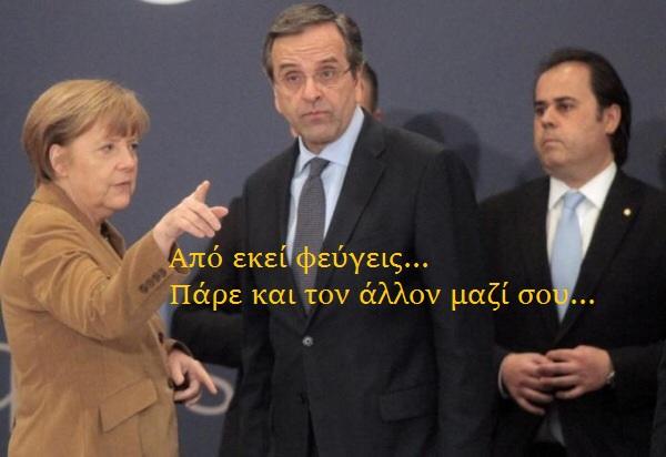 Παπασταύρου - Παπασταύρου, έχεις offshore και αλλού;