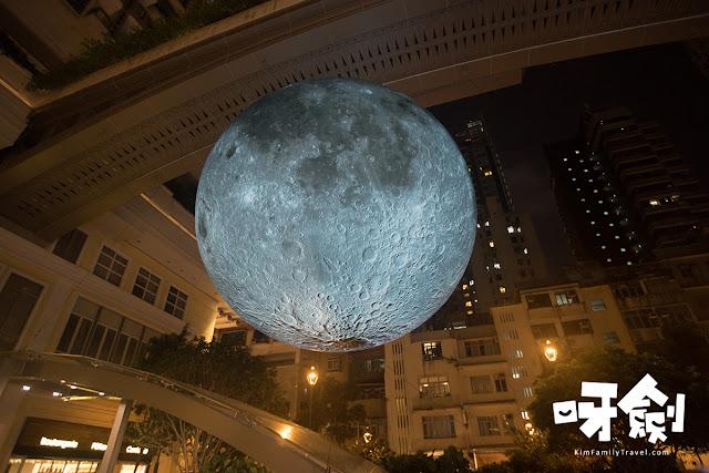 【親子好去處】月球博物館 Museum of the Moon