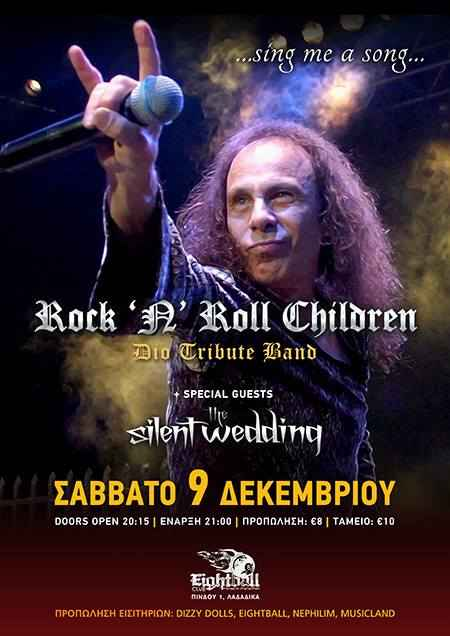 ROCK 'N' ROLL CHILDREN: Σάββατο 9 Δεκεμβρίου @ Eightball w/ The Silent Wedding