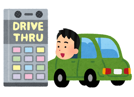 car_drive_through.png