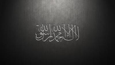 UMAT ISLAM NGAJI TAUHID