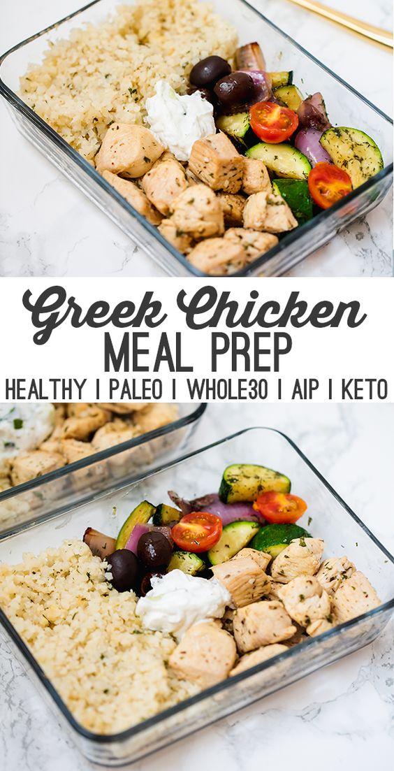 one pan greek chicken meal prep
