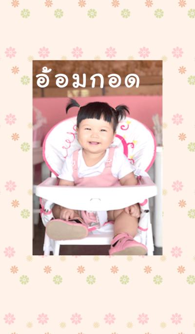Nong Aomkord