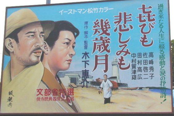 志摩日登 旅と三重 Success403: ...