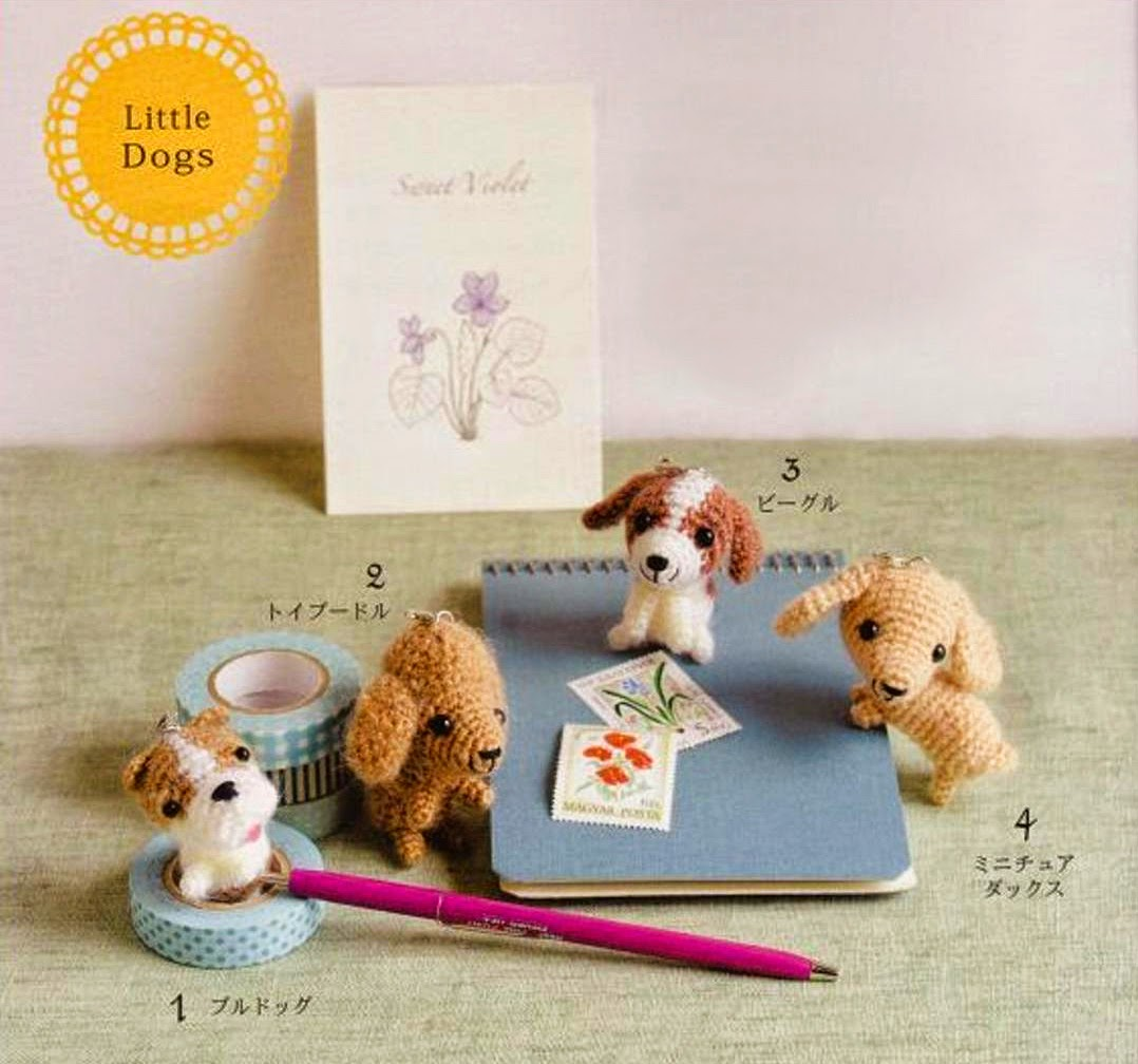 Free Japanese Craft Patterns: Little Dogs Amigurumi Phone