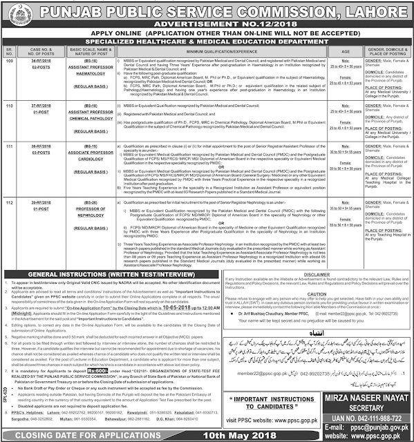 Punjab Public Service Commission Jobs apply Online