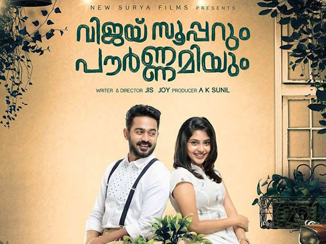 Vijay Superum Pournamiyum Review: Asif Ali & Jis Joy Come Up With Yet Another Lovely Movie!