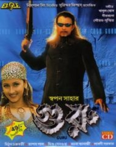 Guru (2003) Kolkata Bengali Untouched 720p WEB-DL