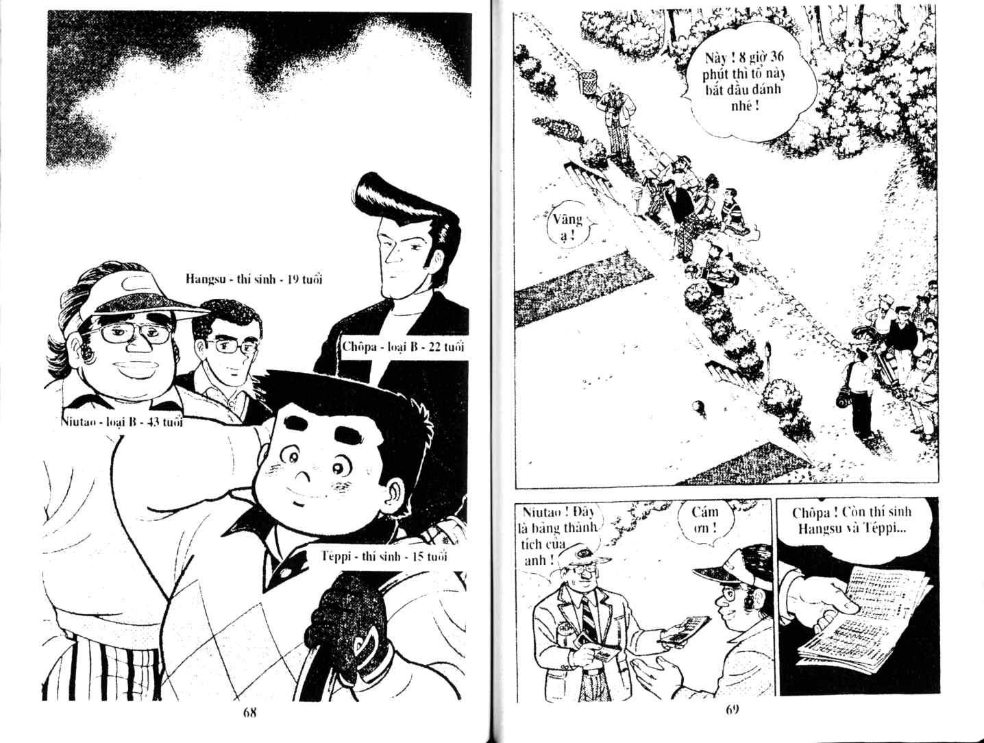Ashita Tenki ni Naare chapter 11 trang 33