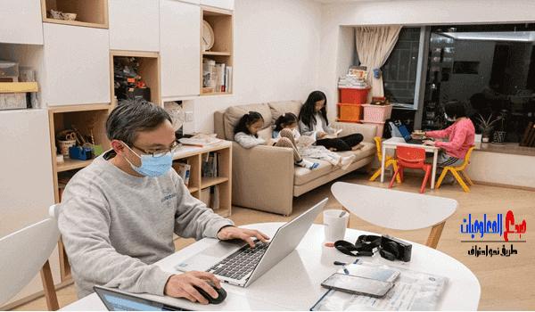 كيف تستخدم التكنولوجيا في المنزل أثناء مرحلة الحجر الصحي