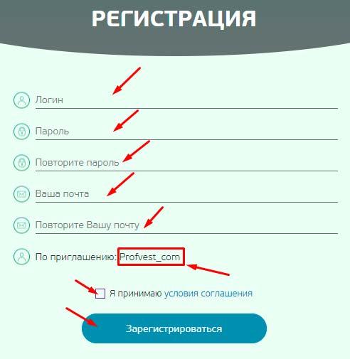 Регистрация в CrosMarket 1
