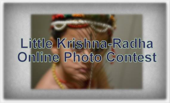 Little Krishna Online Photo Contest - Happiest Ladies