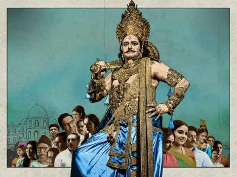 N.T.R: Kathanayakudu
