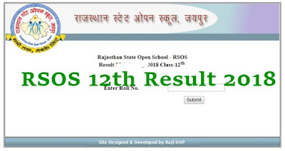 RSOS 12th Result 2018 oct nov @ www.rsos.rajasthan.gov.in