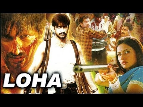 Loha movie free download hd