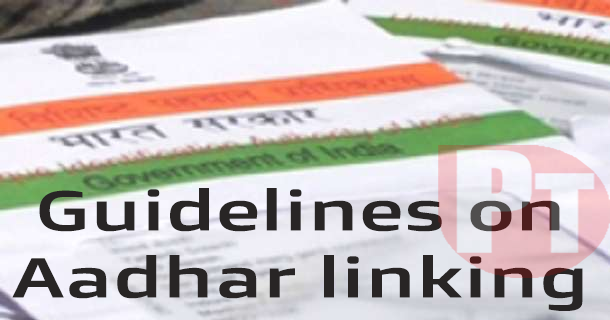 Aadhar linking guidelines po tools following process is done during bulk upload fandeluxe Gallery