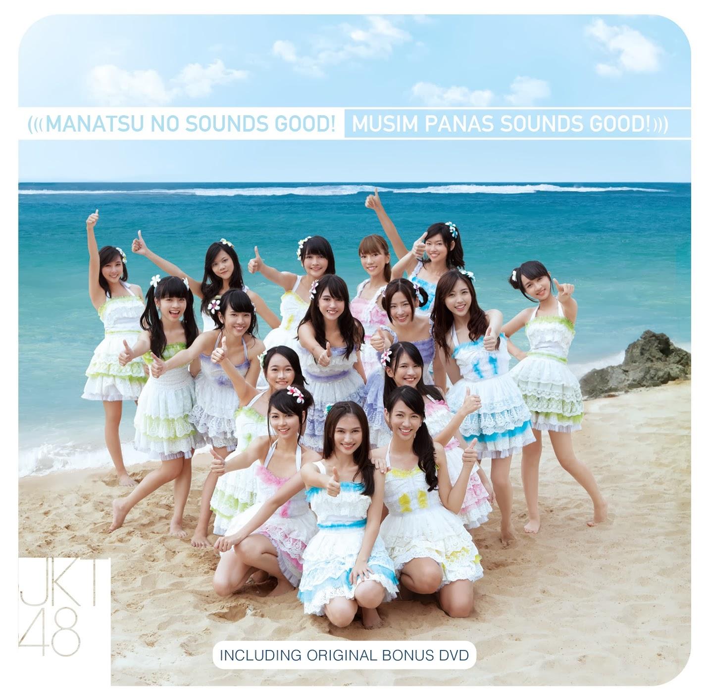 [Download] Itano Tomomi - Fui ni [PV] - 48 Army