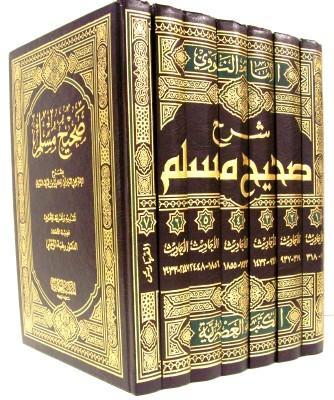 Pdf shahih kitab hadits bukhari