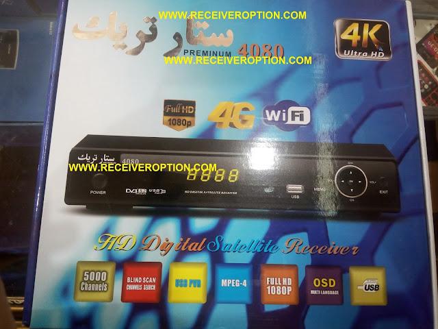 STAR TRACK PREMINUM 4080 HD POWERVU KEY OPTION