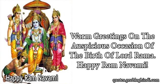 ram navani images download, ram navami photos download