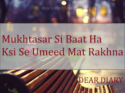 dear diary se images shayari and love quotes-12