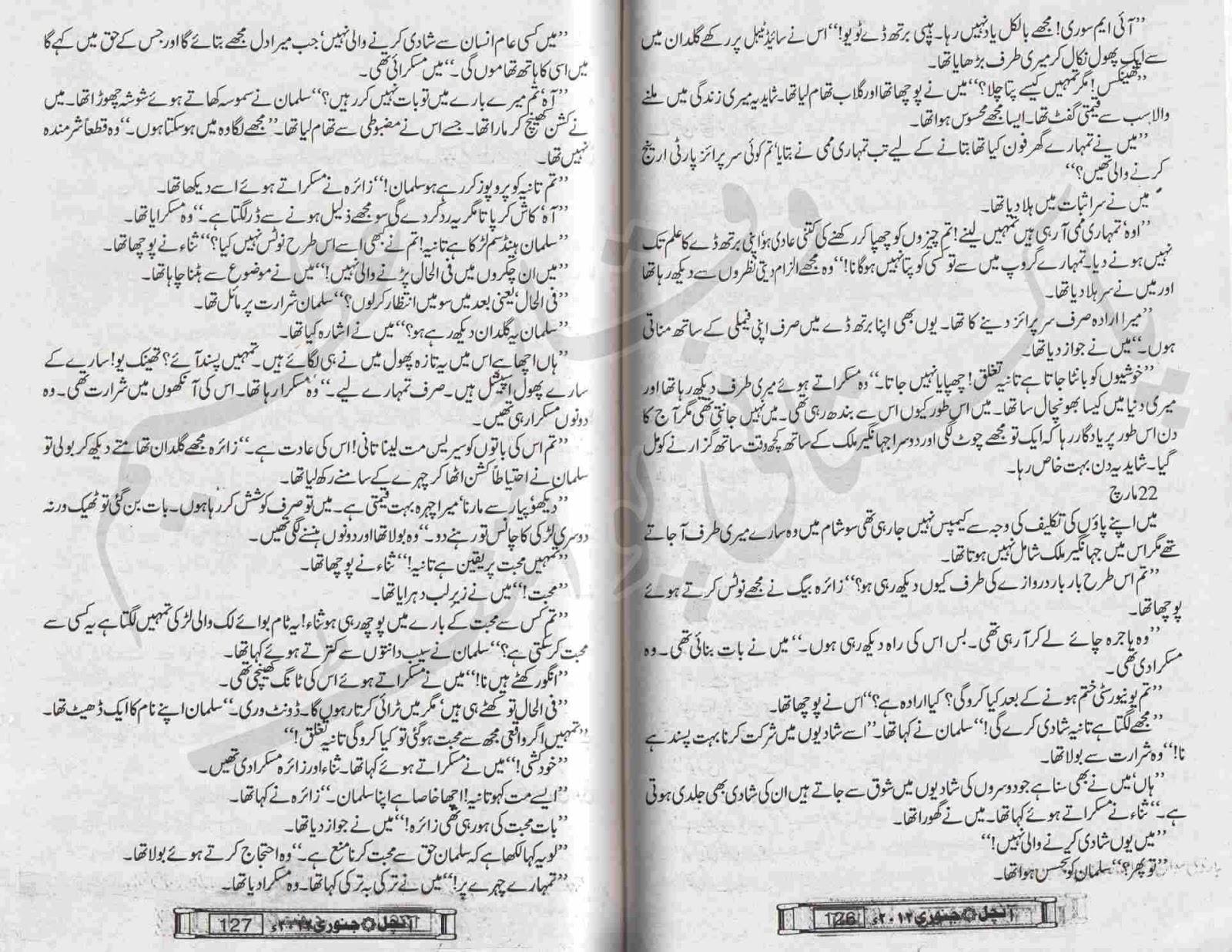 Kitab Dost: Aur kuch khawab novel by Ushna Kausar Sardar