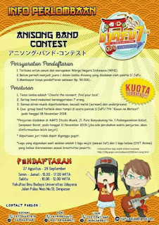 Anisong Contest