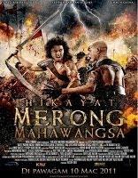 فيلم Hikayat Merong Mahawangsa