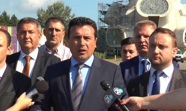 """Ζάεφ: Ψηφίστε τη συμφωνία, η Ελλάδα από εχθρός έγινε φίλος της """"Μακεδονίας"""""""