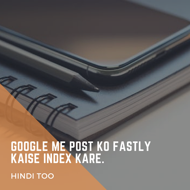 Google me post ko fastly kaise index kare