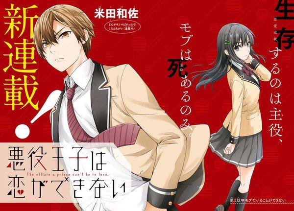 Danchigai's Kazusa Yoneda Menerbitkan Manga Baru