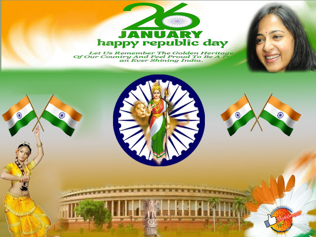 Republic day wallpaper of Sweety