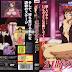 Ver/Descargar 21-ji no Onna: Newscaster Katsuragi Miki [03/03] [Sin Censural][Sub Español][MEGA-OPENLOAD]