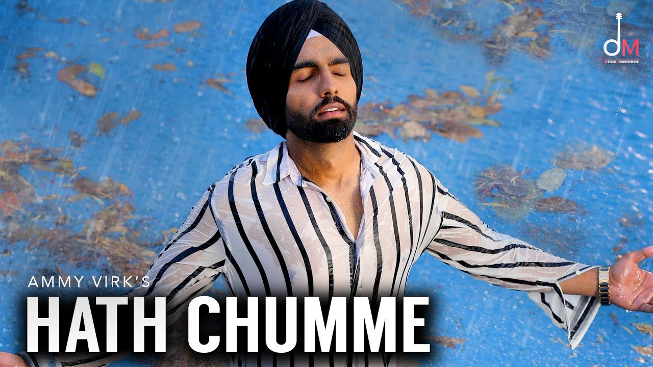 Hath Chumme Guitar Chords Ammy Virk Sad Song 2018 Lyricsvolt