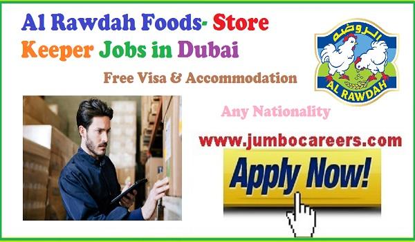 Latest store keeper cum Production coordinator jobs in Dubai UAE 2018, Storekeeper job salary in Dubai