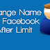 How to Change Facebook Profile Name