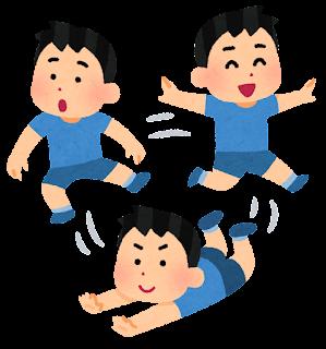 kids_ochitsuki_nai_boy%255B1%255D.png